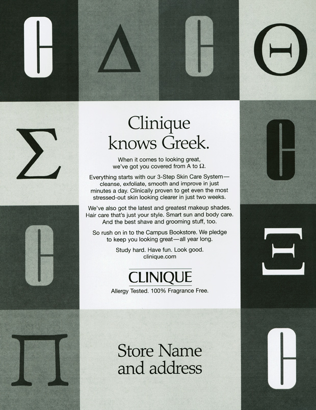 clinique-greek